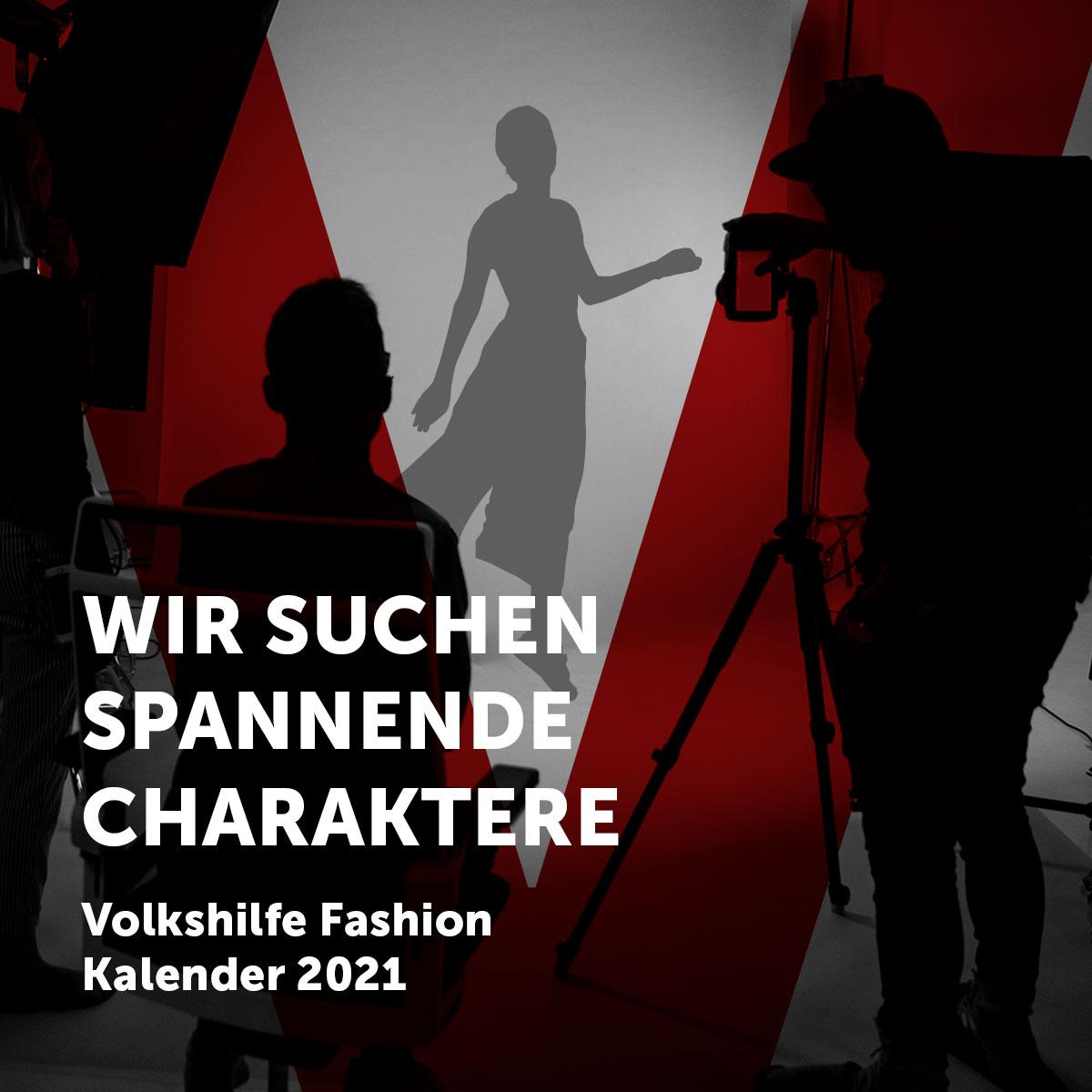 Fashion Kalender 2021